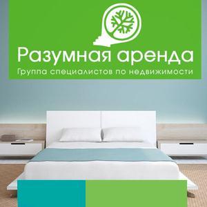 Аренда квартир и офисов Узловой