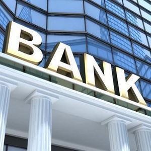 Банки Узловой