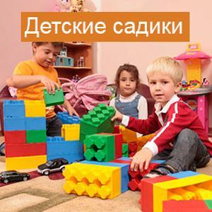 Детские сады Узловой