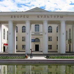 Дворцы и дома культуры Узловой