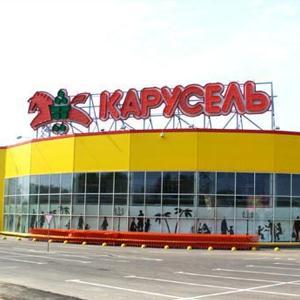 Гипермаркеты Узловой