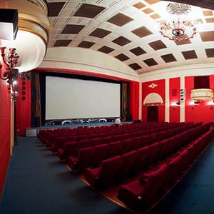 Кинотеатры Узловой
