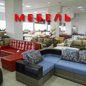 Магазины мебели Узловой