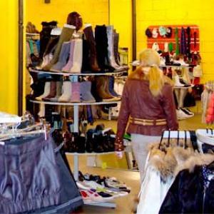 Магазины одежды и обуви Узловой