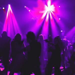 Ночные клубы Узловой