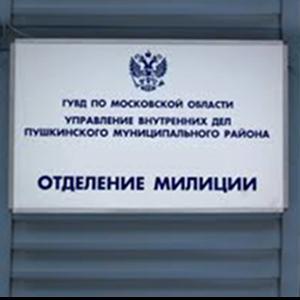 Отделения полиции Узловой