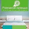 Аренда квартир и офисов в Узловой