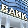 Банки в Узловой