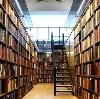Библиотеки в Узловой