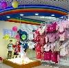 Детские магазины в Узловой