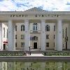 Дворцы и дома культуры в Узловой
