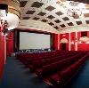 Кинотеатры в Узловой