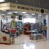 Книжные магазины в Узловой
