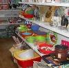 Магазины хозтоваров в Узловой