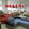 Магазины мебели в Узловой