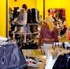 Магазины одежды и обуви в Узловой