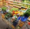 Магазины продуктов в Узловой