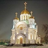 Религиозные учреждения в Узловой