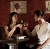 Рестораны, кафе, бары в Узловой