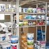 Строительные магазины в Узловой