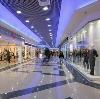 Торговые центры в Узловой