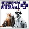 Ветеринарные аптеки в Узловой