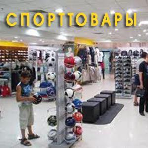 Спортивные магазины Узловой