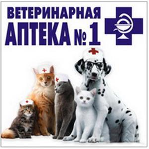 Ветеринарные аптеки Узловой